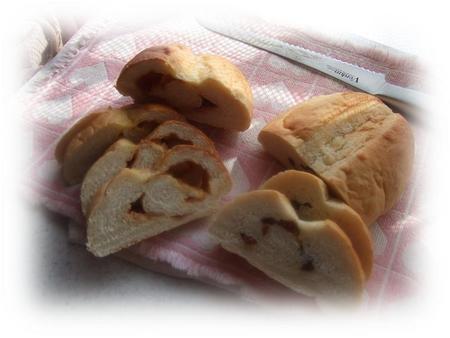 米粉パン(レーズン&キャラメルチョコチップ)